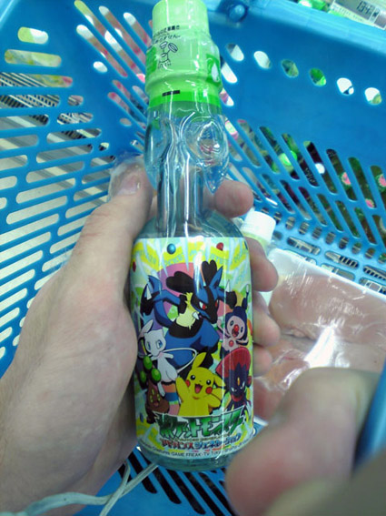 Where to Buy Ramune: The best Japanese Soda in the WORLD ...